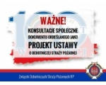 Konsultacje społeczne projektu ustawy o Ochotniczej Straży Pożarnej